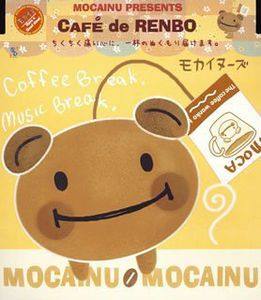Cafe de Renbo [Import]