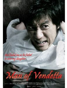 Man of Vendetta