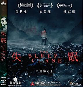 Sleep Curse [Import]
