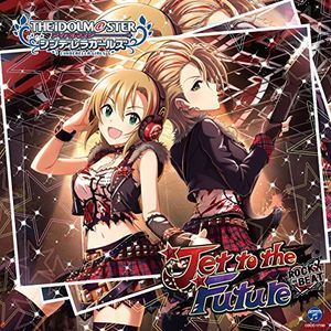 Idolm@Ster Cinderella Girls Starlight Master 10 Jet To The Future(Original Soundtrack) [Import]