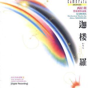 Karura: Orchestral Works