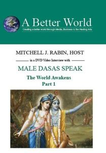 World Awakens - Male Dasas Speak Part 1