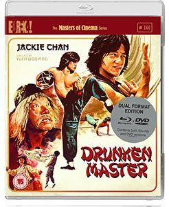 Drunken Master (Special Edition) [Import]
