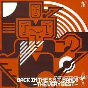 Back in the S.S.T. Band: Very Best of [Import]
