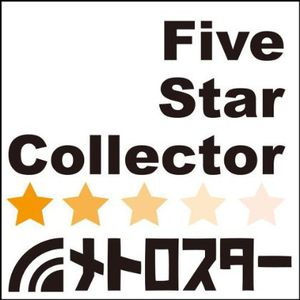 Five Star Collector