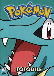Pokemon All Stars: Volume 16