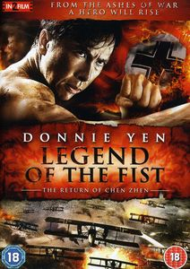 Legend of the Fist [Import]