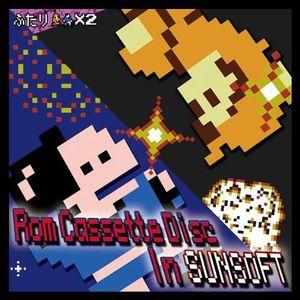 Rom Cassette Disc In Sunsoft (Original Soundtrack) [Import]
