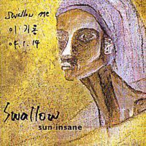Sun Insane [Import]