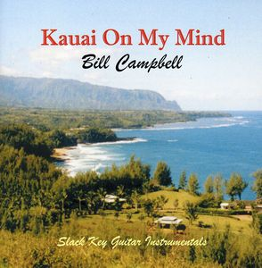 Kauai on My Mind
