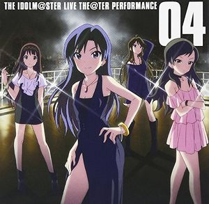 Idolmaster Live Theater Pence 04 (Original Soundtrack) [Import]