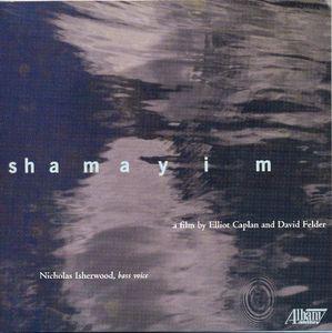 Shamayim