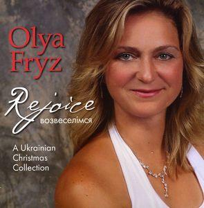 Ukrainian Christmas Collection