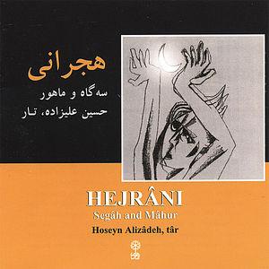Hejrani: Nostalgia