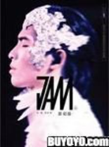 Live Tour 2012 (Taiwan Station) [Import]