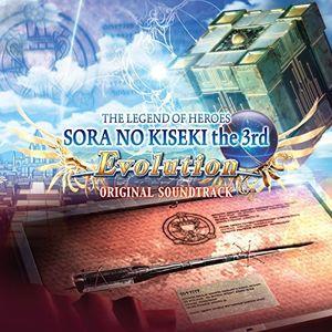 Legend Of Heroes Sora No Kthe 3Rd Evolution (Original Soundtrack) [Import]