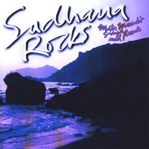 Sadhana Rocks