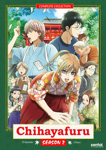 Chihayafuru: Season 2