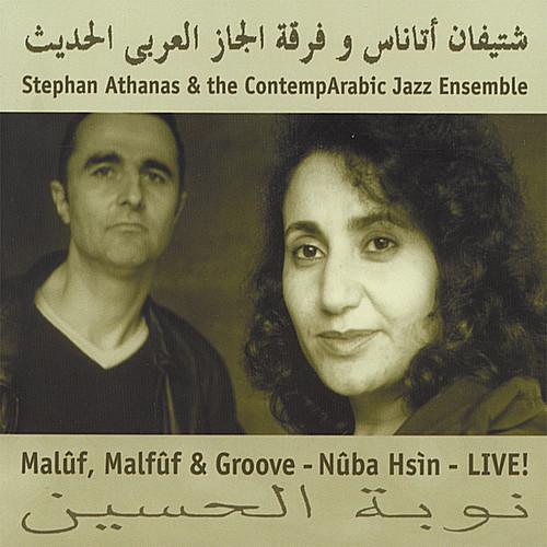 Maluf Malfuf & Groove