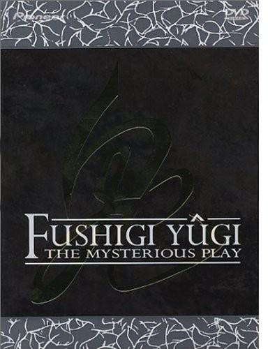 Fushigi Yugi Ova: The Mysterious Play