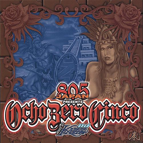 Ocho Zero Cinco Mix