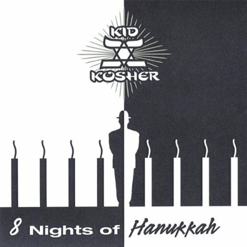 8 Nights of Hanukkah
