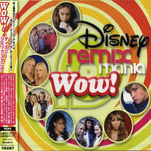 Wow Disney Mix Mania /  Various [Import]