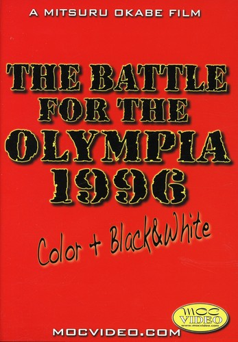 Battle for Olympia 1996