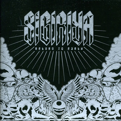 Sigiriya - Return To Earth [Import]