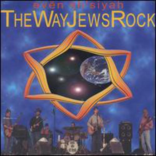 Way Jews Rock