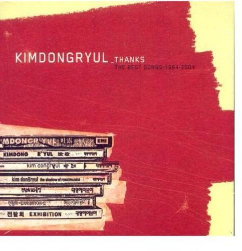Thanks: Best Songs 1994 - 2004 [Import]