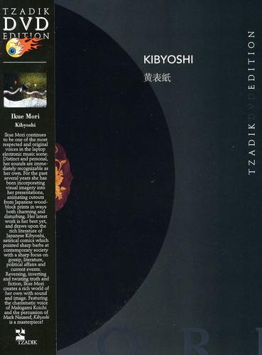 Kibyoshi