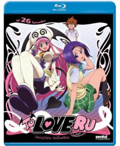 To Love Ru: Season 1