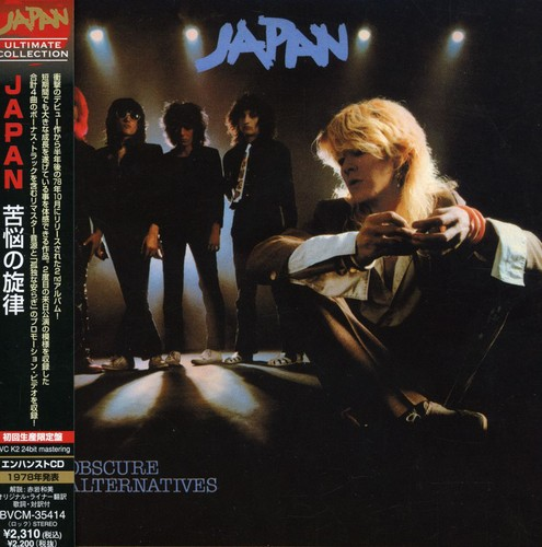 Obscure Alternatives [Import]