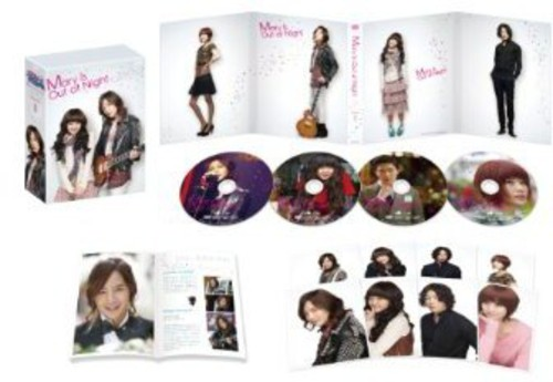 Mary Is Out at Night DVD-Box 1 [Import]
