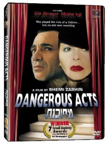 Dangerous Acts