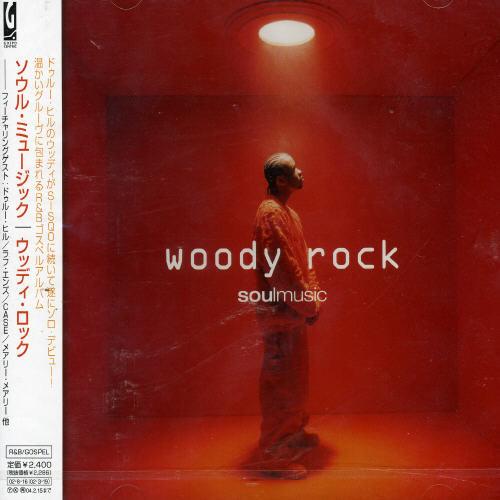 Soul Music [Import]
