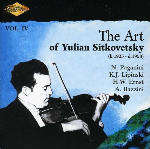 Art of Yulian 4