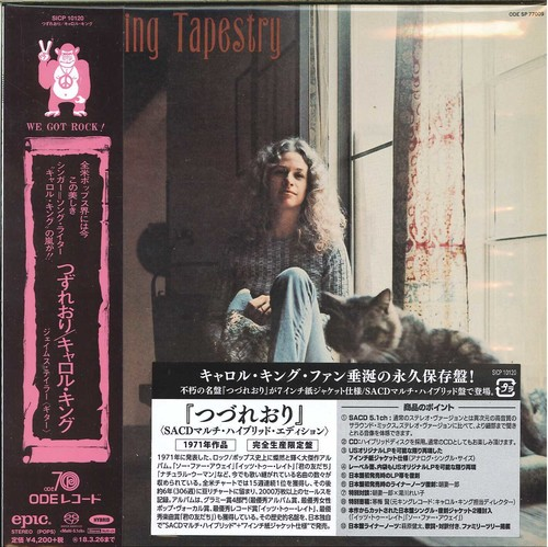 Carole King - Tapestry [Import]