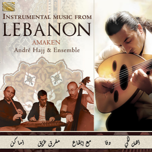 Instrumental Music from Lebanon