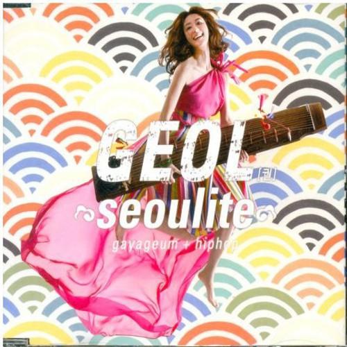 Seoulite [Import]