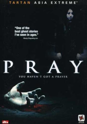 Pray - Pray (2005) / (Ws Sub Dol Dts)