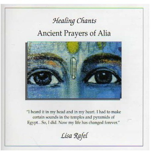 Ancient Prayers of Alia