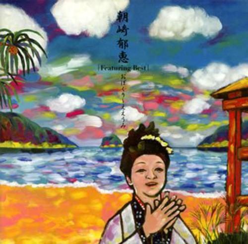 Asazaki Ikue Featuring Best Obokuri [Import]