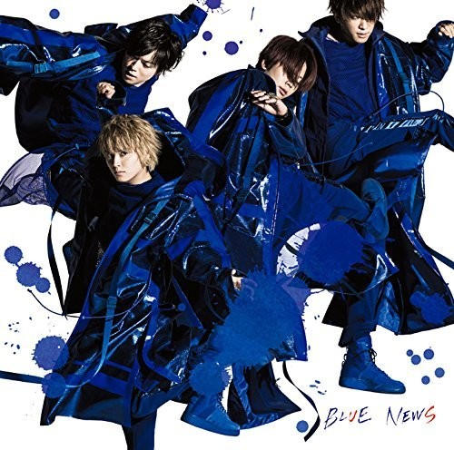 Blue (Version B) [Import]