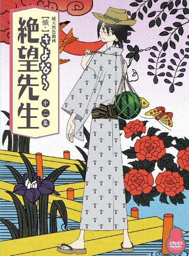 Zan Sayonara Zetsubou Sensei 2 [Import]