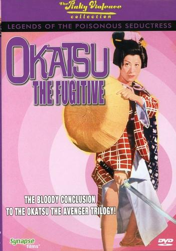 Okatsu the Fugitive