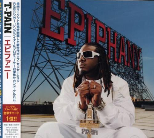 Epiphany [Import]