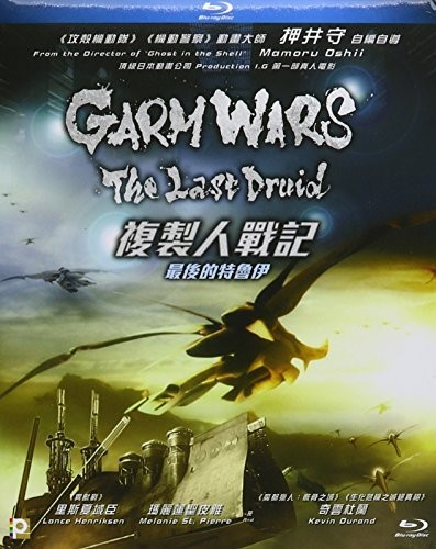 Garm Wars: Last Druid (2014) [Import]