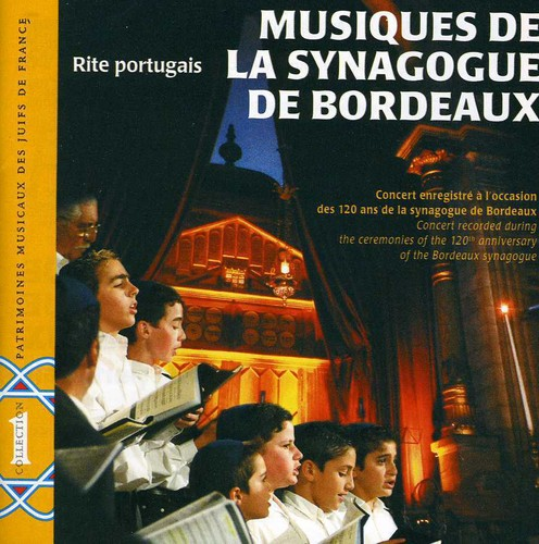 Music from the Synagogue of Bordeaux /  Various